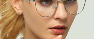 оверсайз очки