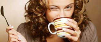 как поднять настроение по переписке